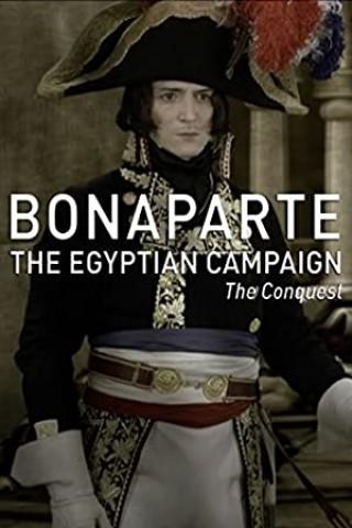 فيلم Bonaparte The Egyptian Campaign 2016 مترجم