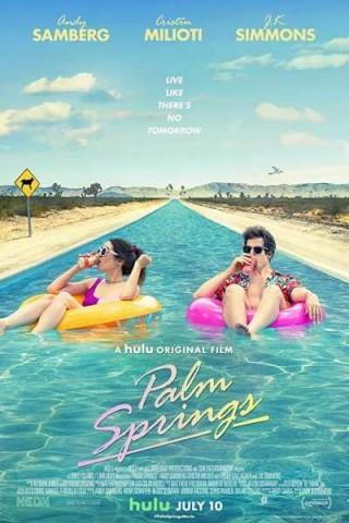 فيلم Palm Springs 2020 مترجم