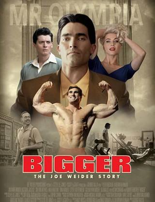 فيلم Bigger 2018 مترجم