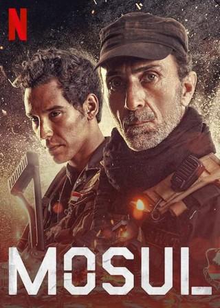 فيلم Mosul 2020 مترجم