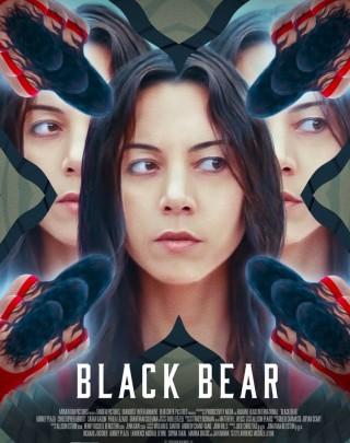 فيلم Black Bear 2020 مترجم