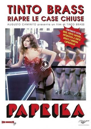 فيلم Paprika 1991 مترجم