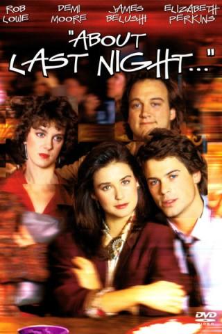 فيلم About Last Night 1986 مترجم