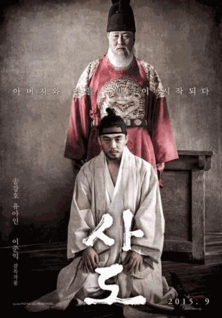فيلم The Throne 2015 مترجم
