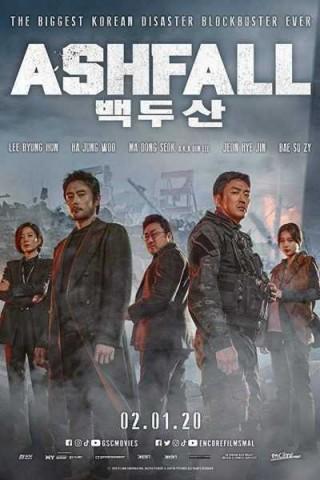 فيلم Ashfall 2019 مترجم