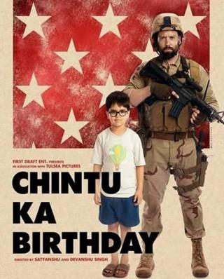 فيلم Chintu Ka Birthday 2020 مترجم
