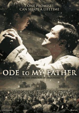 فيلم Ode to My Father 2014 مترجم