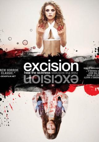 فيلم Excision 2012 مترجم