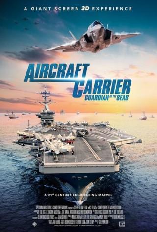 فيلم Aircraft Carrier: Guardian of the Seas 2016 مترجم