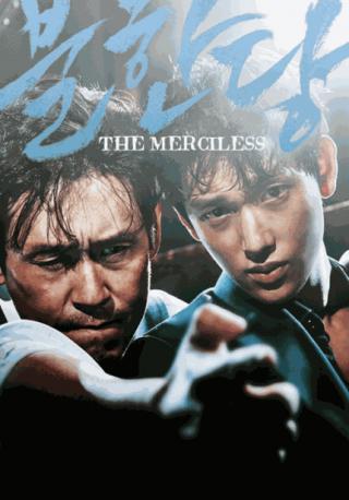 فيلم The Merciless 2016 مترجم