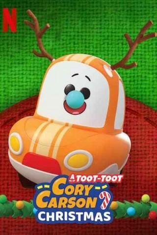 فيلم A Go! Go! Cory Carson Christmas 2020 مترجم