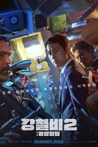 فيلم Steel Rain 2 2020 مترجم