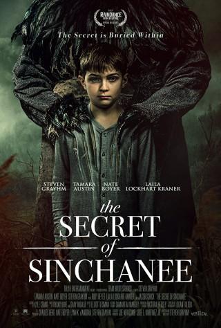 مشاهدة فيلم The Secret of Sinchanee 2021 مدبلج