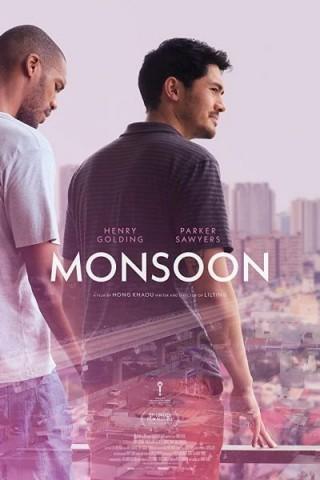 فيلم Monsoon 2019 مترجم