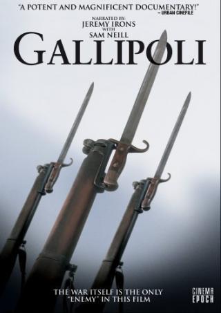فيلم Gallipoli 2006 مترجم