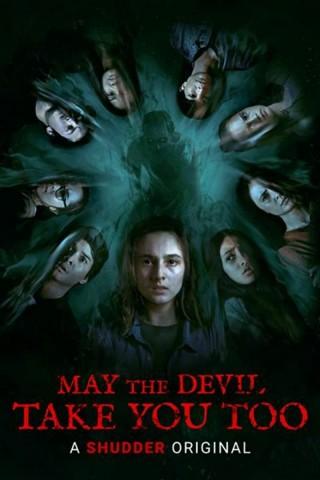 فيلم May the Devil Take You: Chapter Two 2020 مترجم