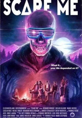 فيلم Scare Me 2020 مترجم