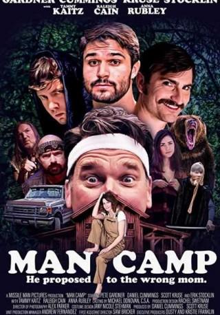 فيلم Man Camp 2019 مترجم