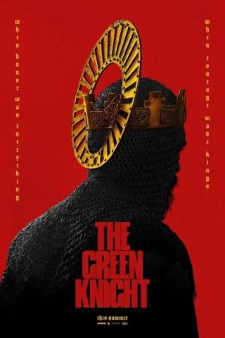 فيلم The Green Knight 2021 مترجم