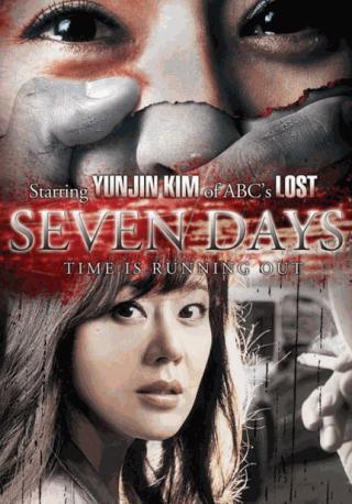 فيلم Seven Days 2007 مترجم