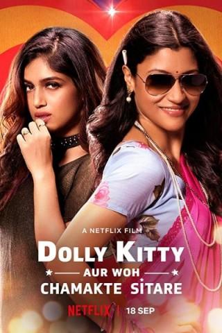 فيلم Dolly Kitty and Those Twinkling Stars 2019 مترجم