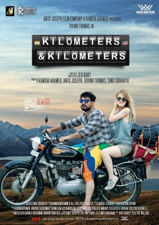 فيلم Kilometers and Kilometers 2020 مترجم