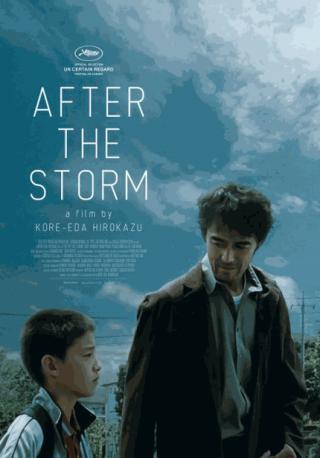 فيلم After the Storm 2016 مترجم