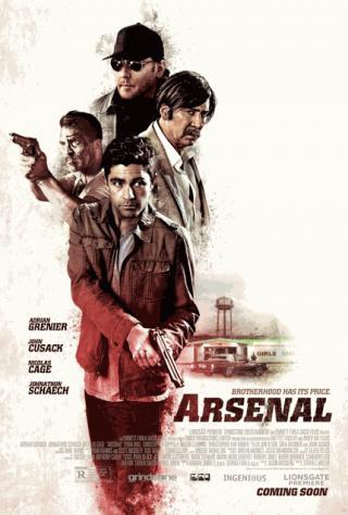 فيلم Arsenal 2017 مترجم
