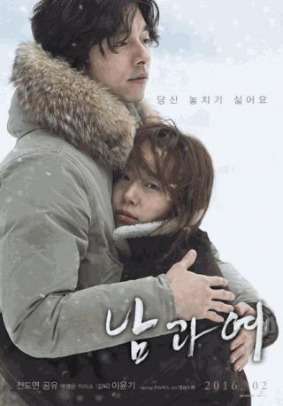 فيلم A Man and a Woman 2016 مترجم