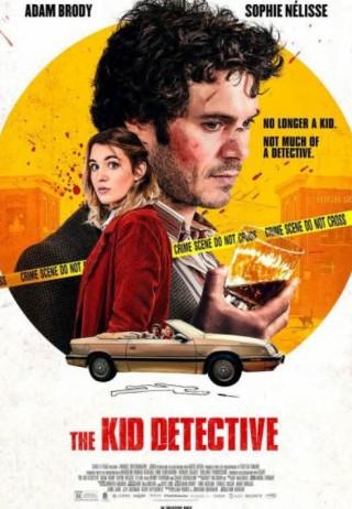 فيلم The Kid Detective 2020 مترجم