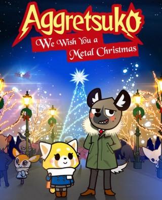 فيلم Aggretsuko We Wish You a Metal Christmas 2018 مترجم