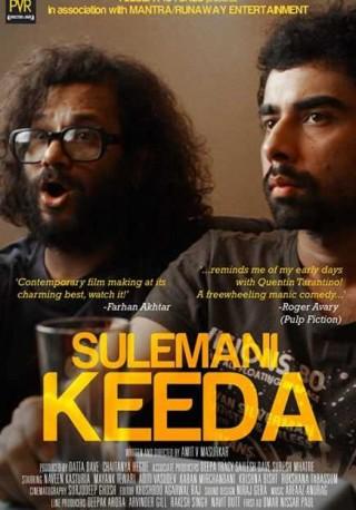 فيلم Sulemani Keeda 2014 مترجم