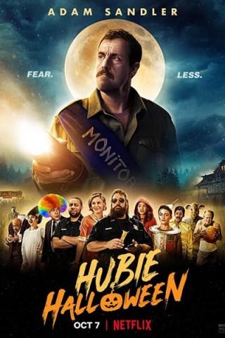 فيلم Hubie Halloween 2020 مترجم