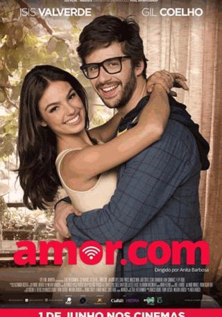 فيلم Amor.com 2017 مترجم