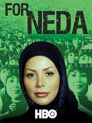 فيلم For Neda 2010 مترجم