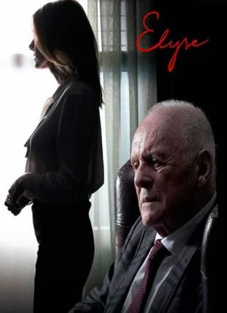 فيلم Elyse 2020 مترجم