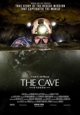 فيلم The Cave 2019 مترجم