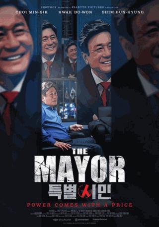 فيلم The Mayor 2017 مترجم