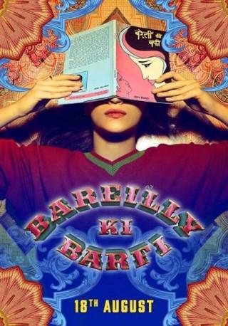 فيلم Bareilly Ki Barfi 2017 مترجم