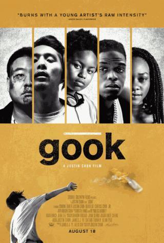 فيلم Gook 2017 مترجم