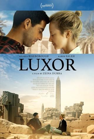 فيلم Luxor 2020 مترجم