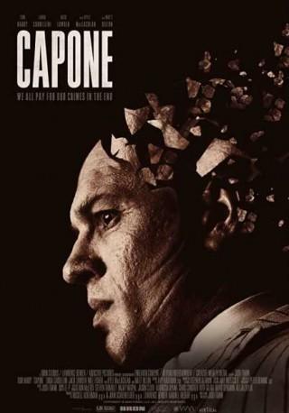 فيلم Capone 2020 مترجم