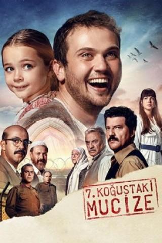 فيلم معجزة في الزنزانة 7 Yedinci Kogustaki Mucize 2019 مترجم
