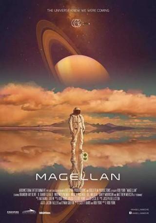 فيلم Magellan 2017 مترجم