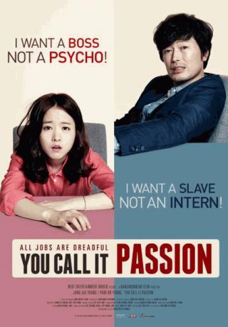 فيلم You Call It Passion 2015 مترجم