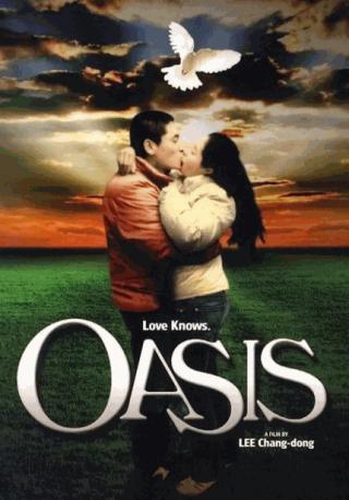 فيلم Oasis 2002 مترجم