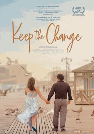 فيلم Keep the Change 2017 مترجم