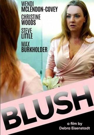 فيلم Blush 2019 مترجم