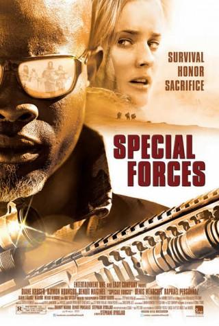 فيلم Special Forces 2011 مترجم