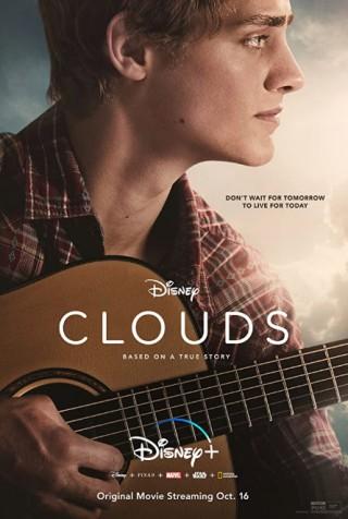 فيلم Clouds 2020 مترجم